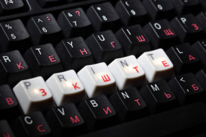 keyboard print  key